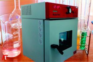 Calibração estufa